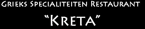Restaurant Kreta Veendam